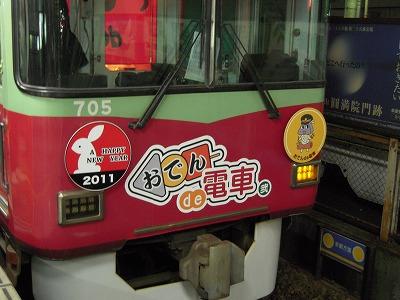 Sdscn2192
